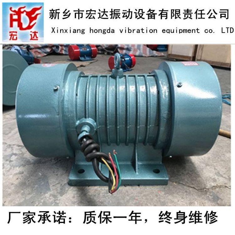 振动电机 6级JZO系列振动电机(宏达振动电机直营一部)