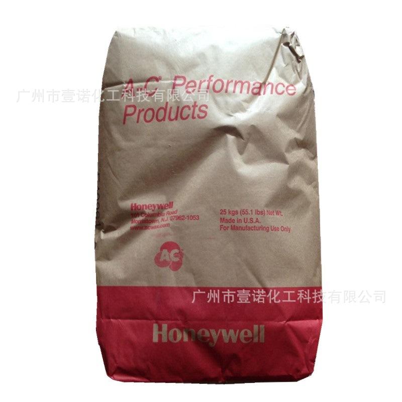霍尼韦尔AC-6A外润滑剂PE蜡聚乙烯蜡6A内润滑剂色母分散剂分粉扩散粉霍尼韦尔6A