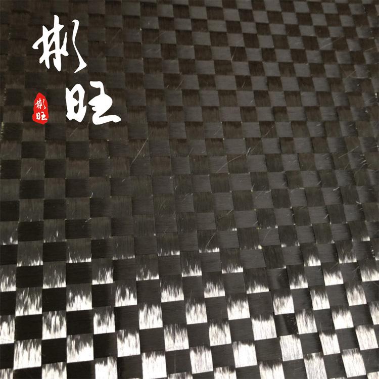 彬旺 原装进口日本12K超薄展宽布 汽车改装解构加工 碳纤维布