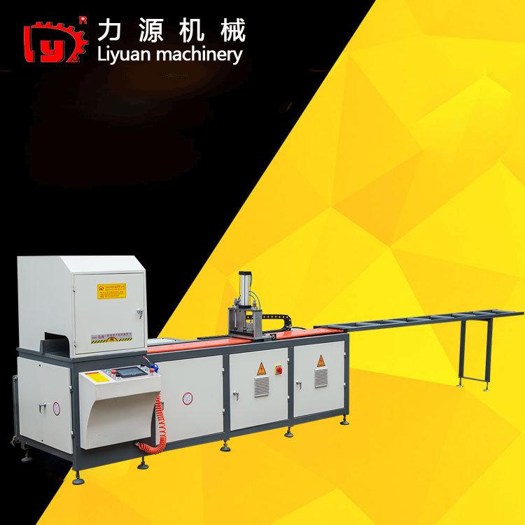 力源 廠家直銷 數控 銅鋁型材全自動切割機 下料機 鋸料 切鋁機