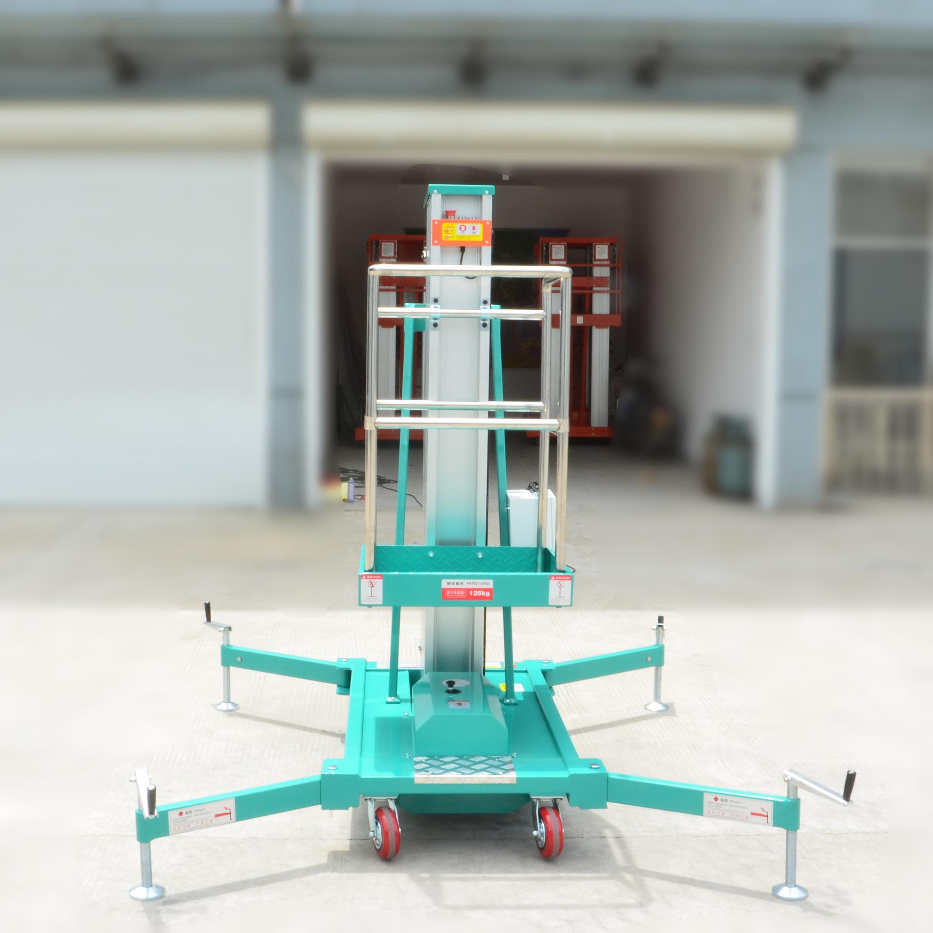 批发6米移动式升降台铝合金升降机双桅柱电动液压升降平台特价