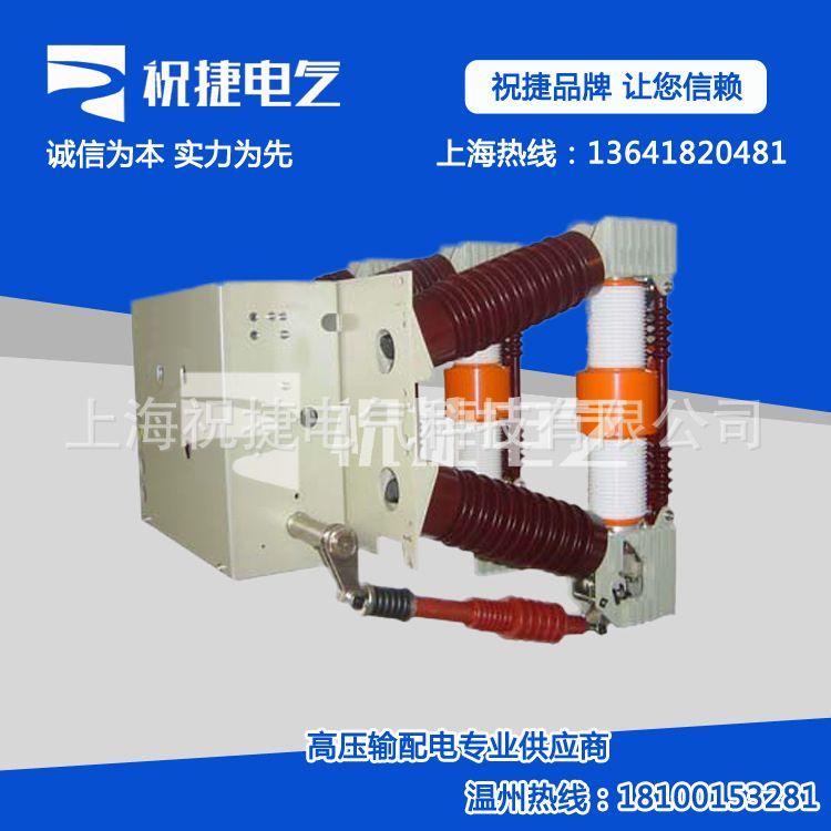 ZN12-40.5/1250/--25@ZN12-40.5固定手车式户内真空断路器