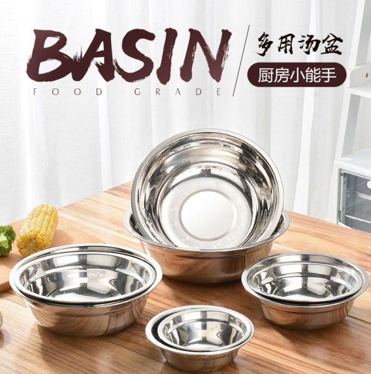 厂家直销无磁加厚不锈钢汤盆学校汤碗面盆调味盆洗菜盆多用盆赠品