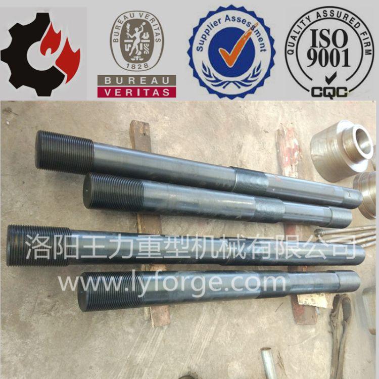 专业定制油压机液压机立柱 哥林柱 油压机液压机拉杆