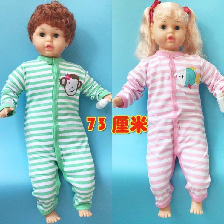 73厘米大号家政月嫂培训幼儿早教仿真娃娃教具会眨眼填充陪睡布娃