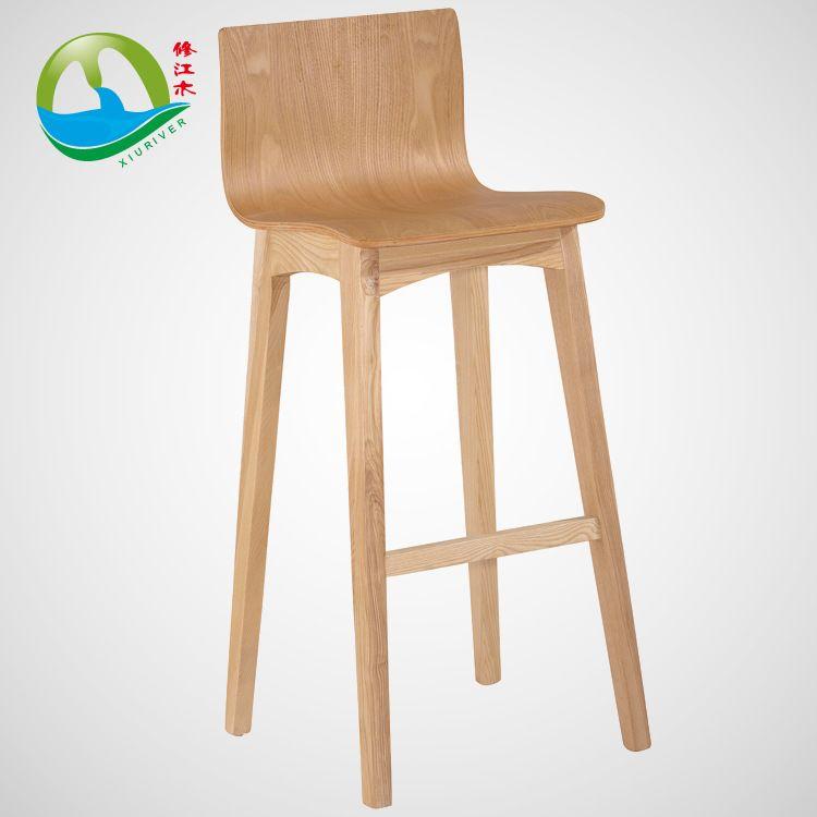修江木实木简约酒吧椅 办公收银台实木酒吧椅 创意实木酒吧板凳