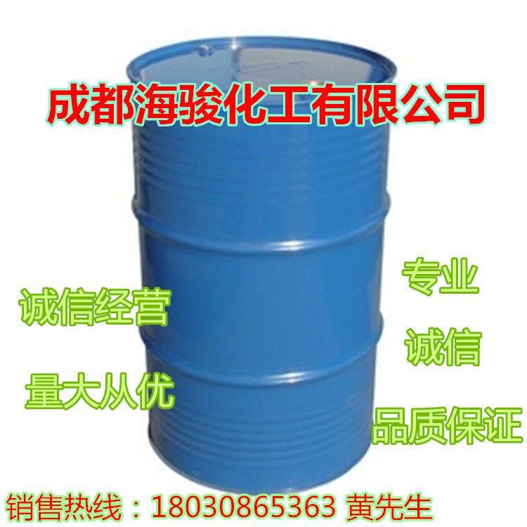 DBE 高沸点溶剂 二价酸酯 环保溶剂 厂家批发   18030865363