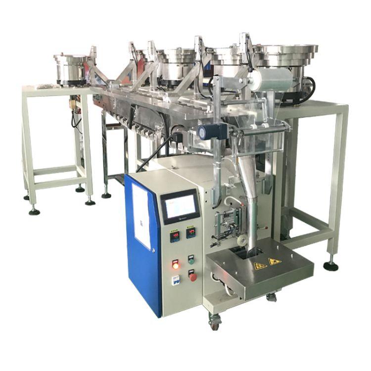 森洋定制全自動計數包裝機采血針快速裝袋機械