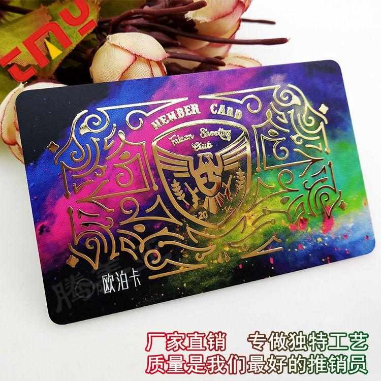 金属标PVC卡定制,会员高档PVC卡印刷,精美PVC卡制作