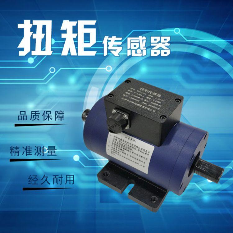 電機扭矩傳感器 轉矩轉速傳感器  扭力傳感器 扭矩傳感器動態旋轉