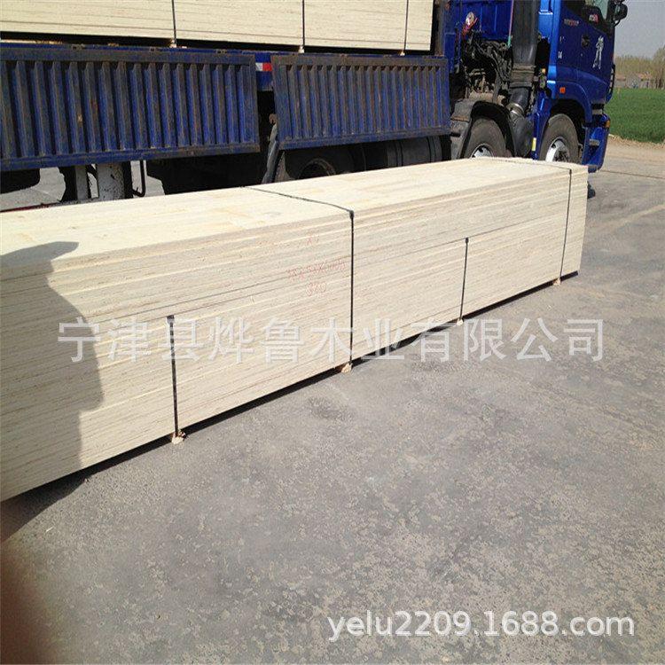 机械、玻璃、化工产品出口包板LVL木方免熏蒸木方