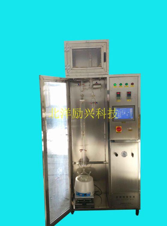 不銹鋼中式精餾裝置精餾實驗裝置設計訂制篩板塔填料塔泡罩塔精餾