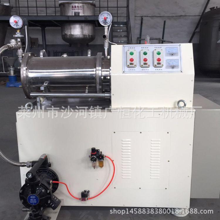 供应卧式砂磨机 实验室砂磨机 油漆砂磨机 农药砂磨机 可定制加工