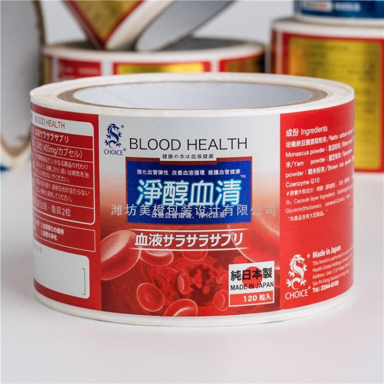 保健品不干胶标签印刷,80g铜版纸不干胶贴纸,过光油覆膜药瓶贴