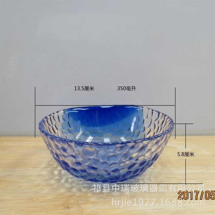 供應人工離心甩制彩色玻璃碗 定制創意透明雙色漸變色玻璃碗