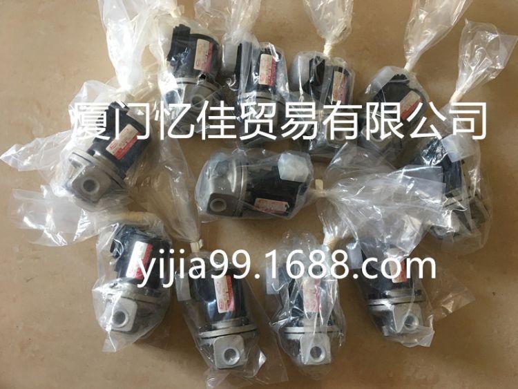 TOYOOKI減壓閥 切換閥 單聯閥 葉片泵 柱塞泵 變量泵 雙聯電磁閥