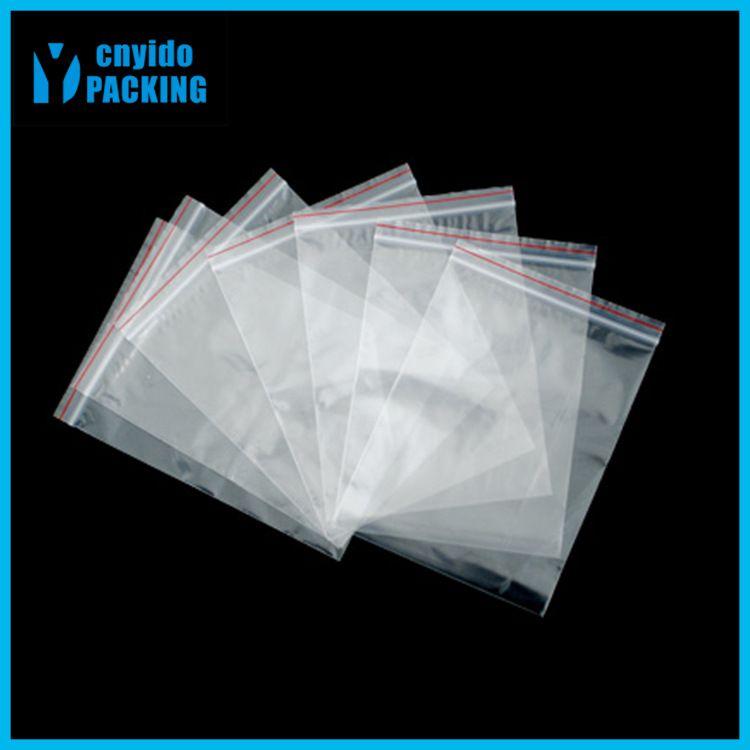 实力厂家直供PE自封袋 骨袋 超大PE凹凸链袋 大量现货 一件起批