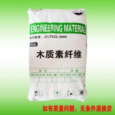 廠家一手貨源的優質純木漿提煉的木質素纖維水泥石膏添加劑