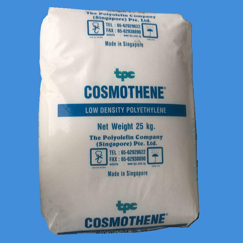 LDPE/新加坡聚烯烴/G812 注塑級 耐磨 耐高溫 高流動 PE塑膠花料
