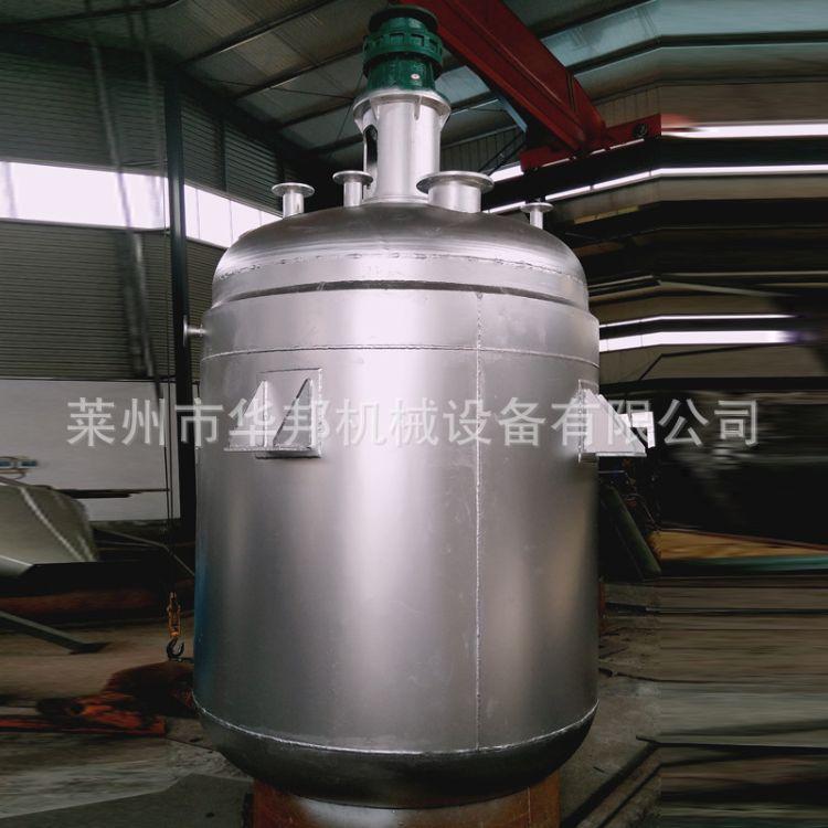 反应釜厂家直销 不锈钢反应釜 高压反应釜 不锈钢高压反应釜