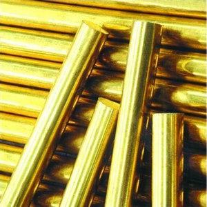 供应进口C2300黄铜板 黄铜棒 黄铜带 环保铜 易切削六角棒