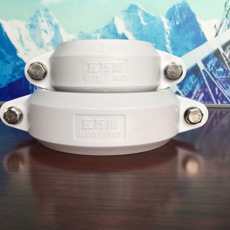 沟槽HDPE超静音排水管厂家柔性连接管件--ABS压环件