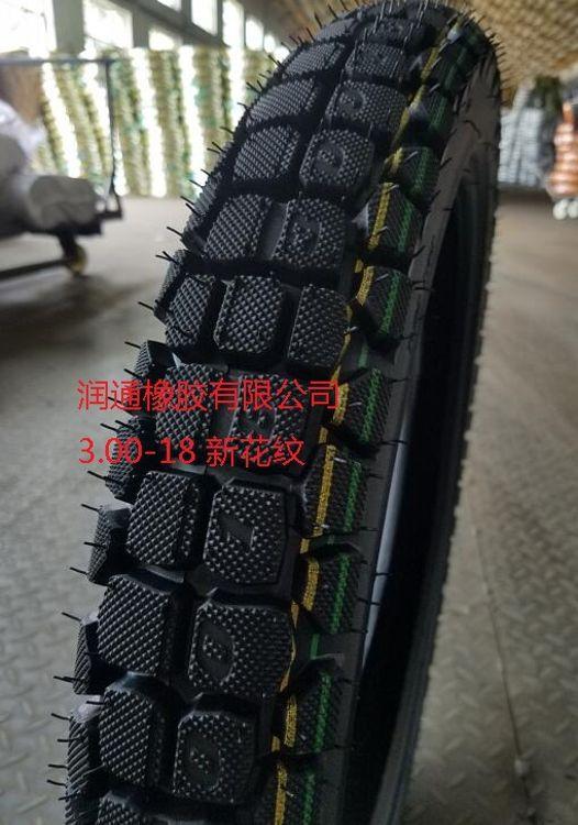 潤通 高質量 摩托車輪胎 越野 生產廠家3.00-17 3.00-18