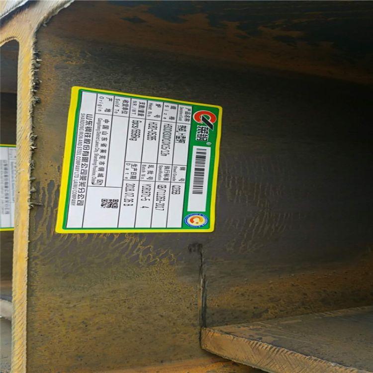 销售Q235BH型钢  国标热轧H型钢 692*300*13*20国标型钢现货价格