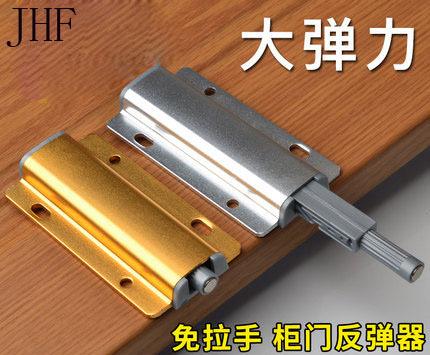 免拉手 衣柜门抽屉门板 金色银色铝合金反弹器自弹按弹器开门