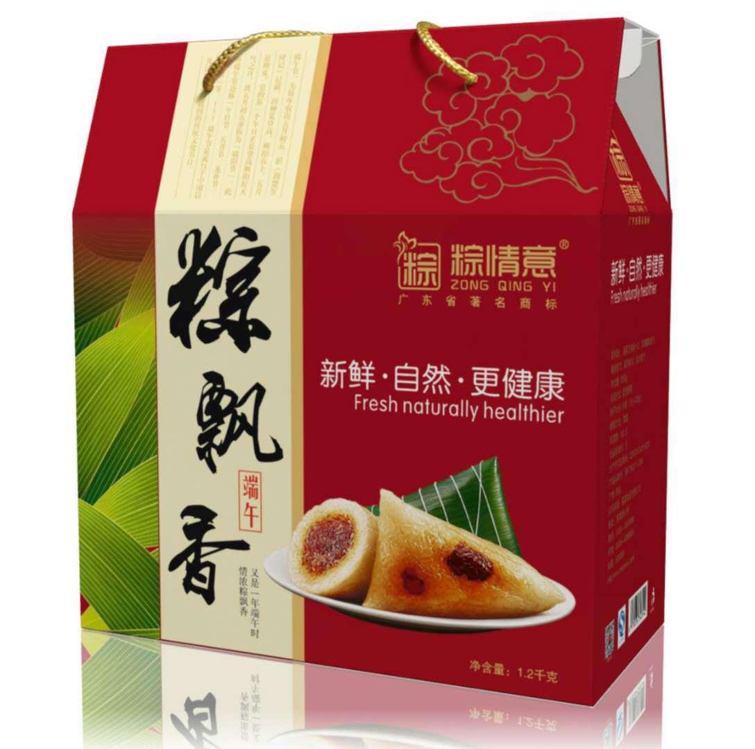 手提粽子包装盒 端午节粽子礼品盒瓦楞纸盒  咸鸭蛋礼盒 定制