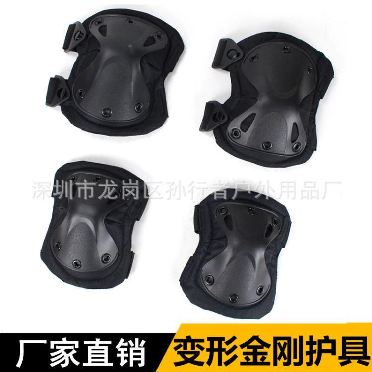 变形金刚护具户外真人CS运动用品护膝护肘套装战术军迷一件代发