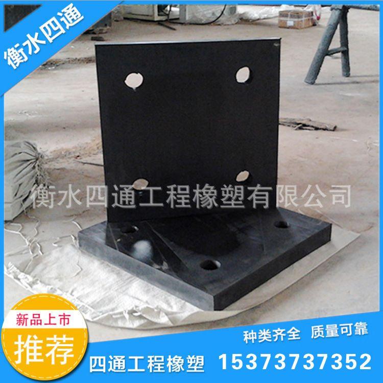 橡胶支座厂家直销 衡水橡胶支座 抗震网架橡胶支座