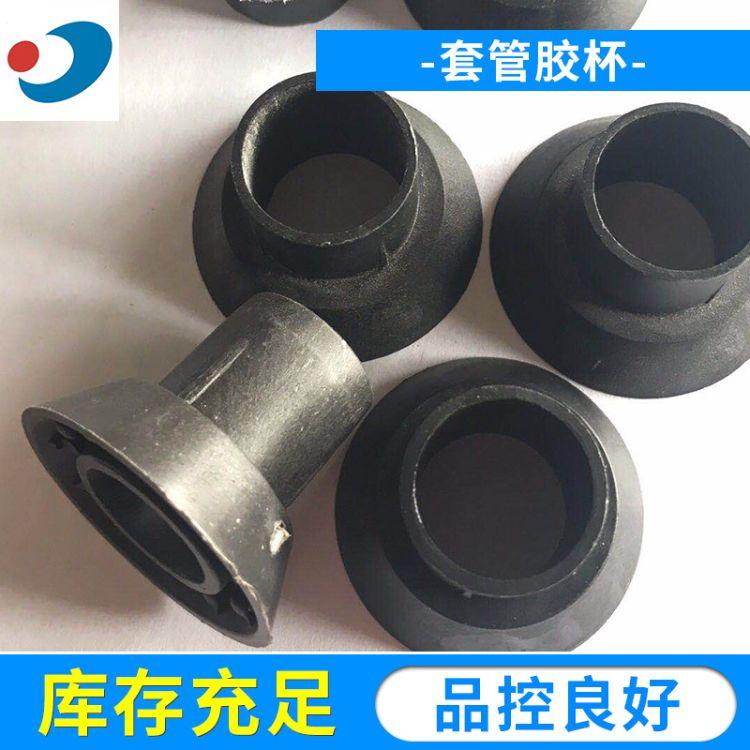 廠家批發套管膠杯 鋁膜專用套管 多用處鋁塑套管 鋁膜用pvc套管