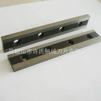 買3米2剪板機刀片/3200型剪板機刀片低價銷售