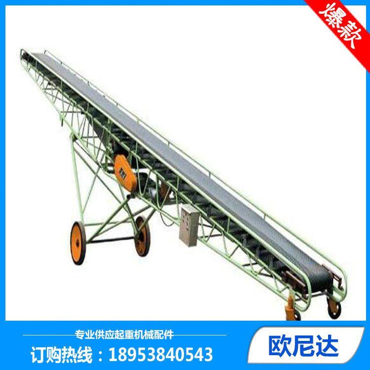 精品推荐 带式小型输送机 带式输送机 装车输送机 装卸输送机