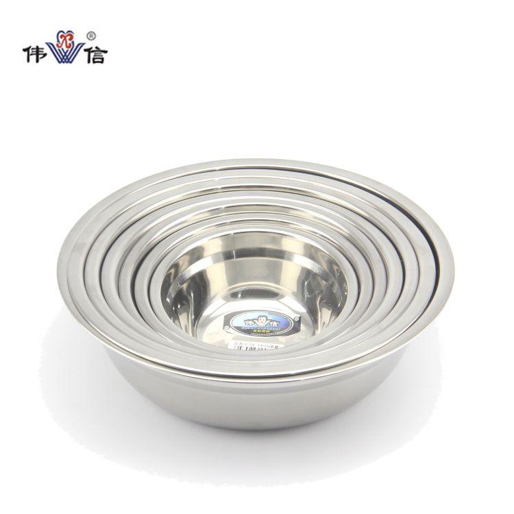 供应不锈钢斗盆 反边斗盆 面盆 汤盆 规格齐全 无磁带磁面盆斗盆