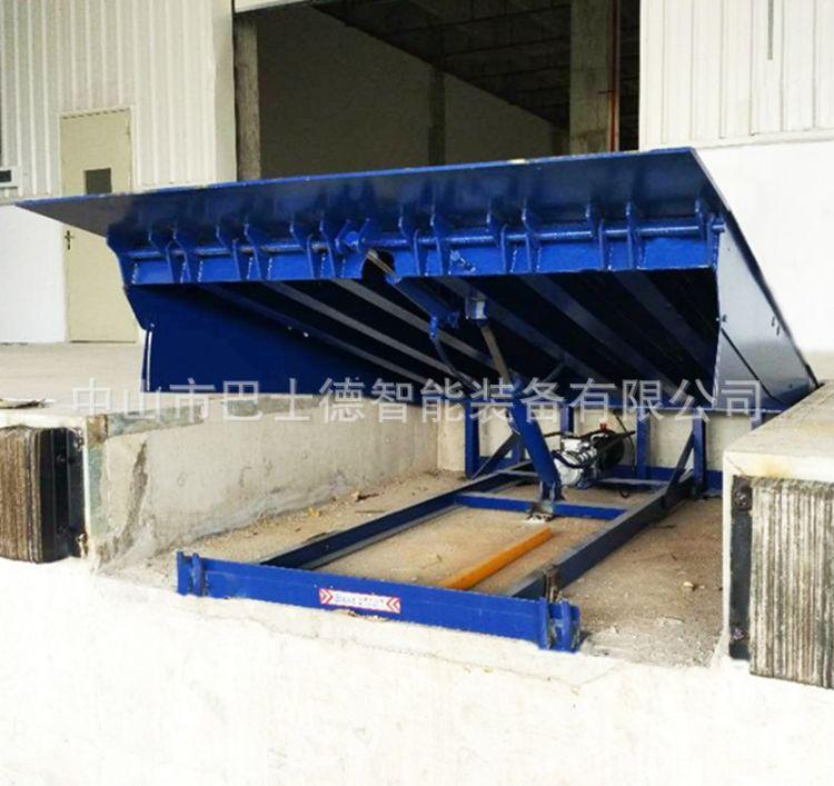廠家直銷固定式登車橋 電動液壓升降平臺 集裝箱叉車卸貨平臺