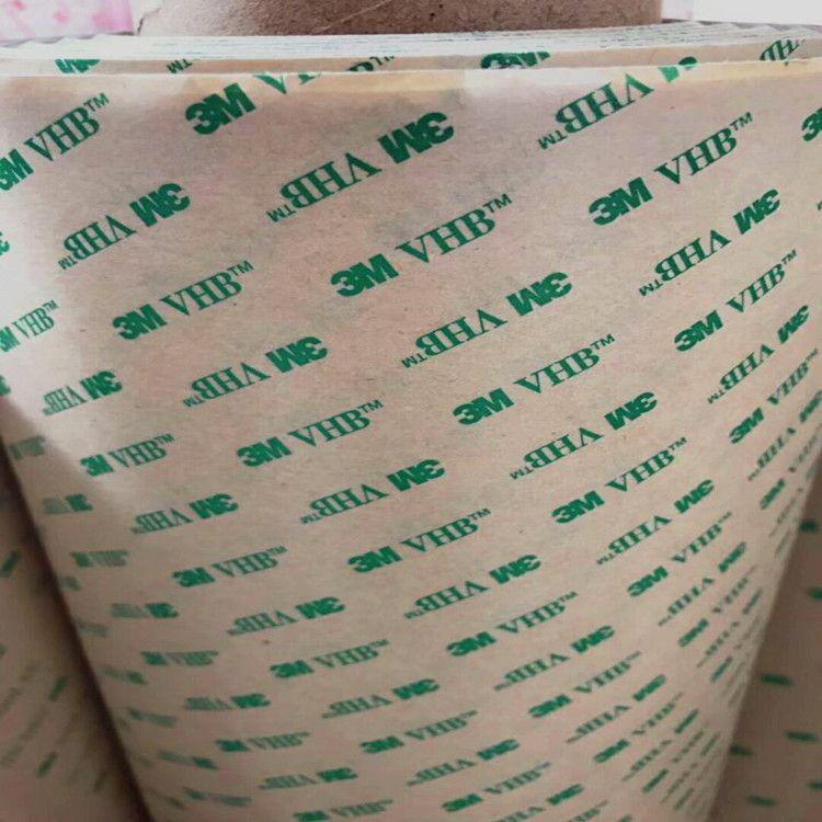 现货供应3MVHB胶带,3M9469PC,3M耐高温双面胶