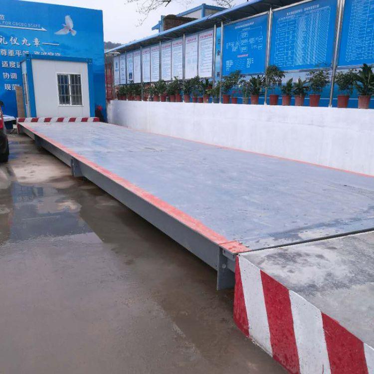 厂家直销地磅5T20T30T80T100吨5m-16米大型汽车衡称重电子地磅秤
