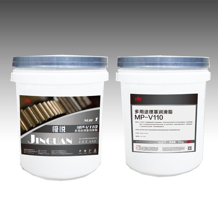通用润滑脂/润滑脂/津冠极悦/极悦MP-V110多用途锂基润滑脂