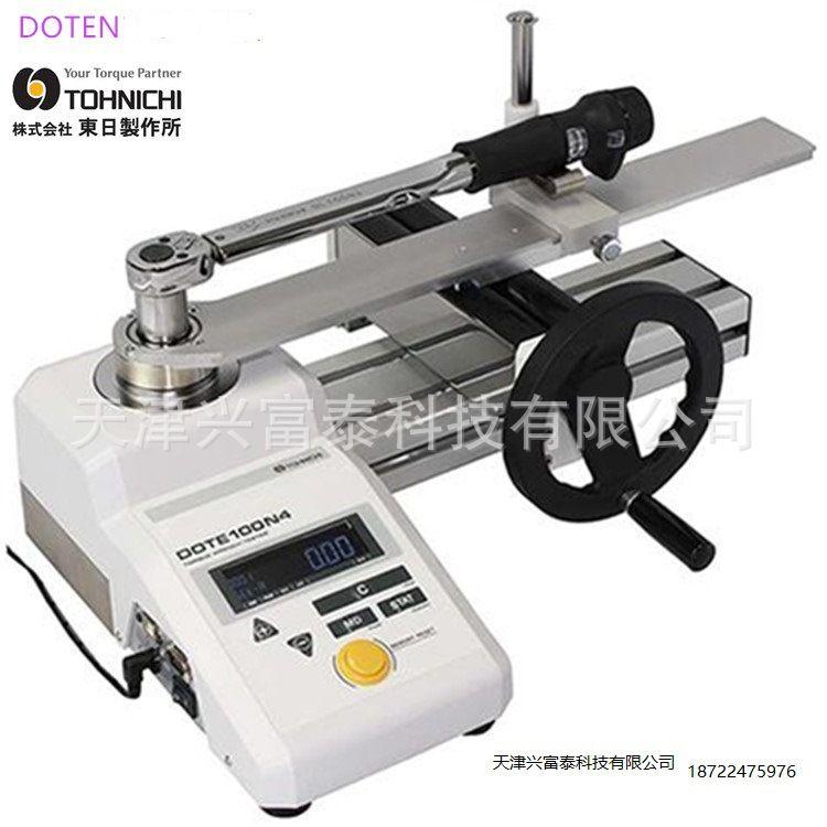 日本TOHNICHI東日新款DOTE500N4-G數顯扭力扳手校準儀