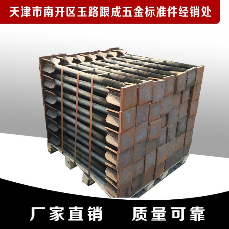 焊接板地腳螺栓大型建筑預埋件不經處理本色地腳預埋螺絲可定做