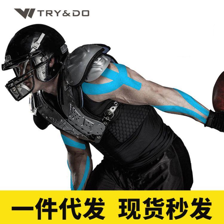 厂家批发 运动肌内效贴布 防拉伤 运动绷带肌肉贴 现货 一件代发