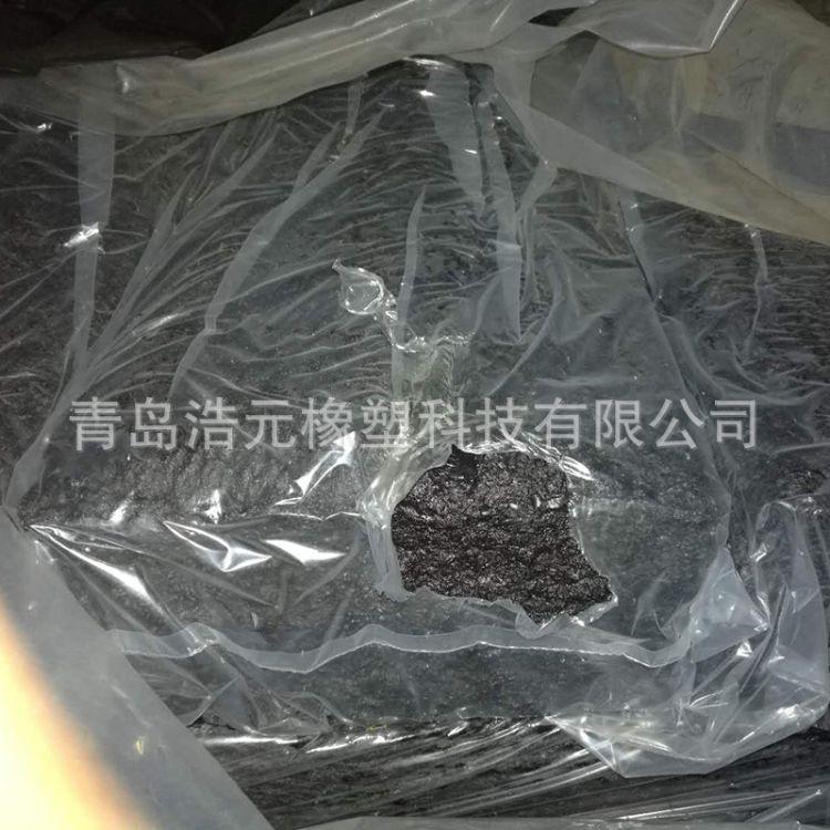 批發合成橡膠 臺灣產順丁橡膠+3%炭黑 現貨供應