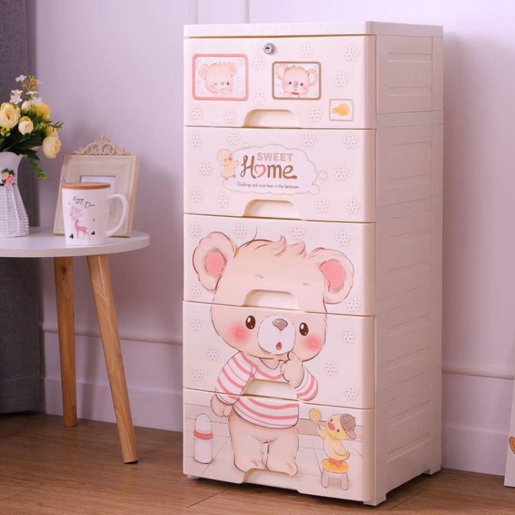 38面宽抽屉式收纳柜 儿童卡通简易衣柜玩具整理柜 塑料储物收纳箱