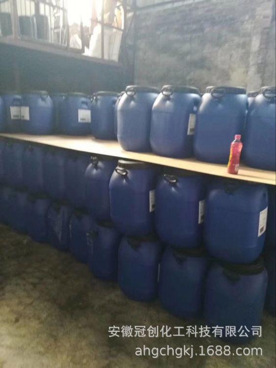 厂家大量供应水性复膜胶 水性干式覆膜胶 彩纸上膜胶水