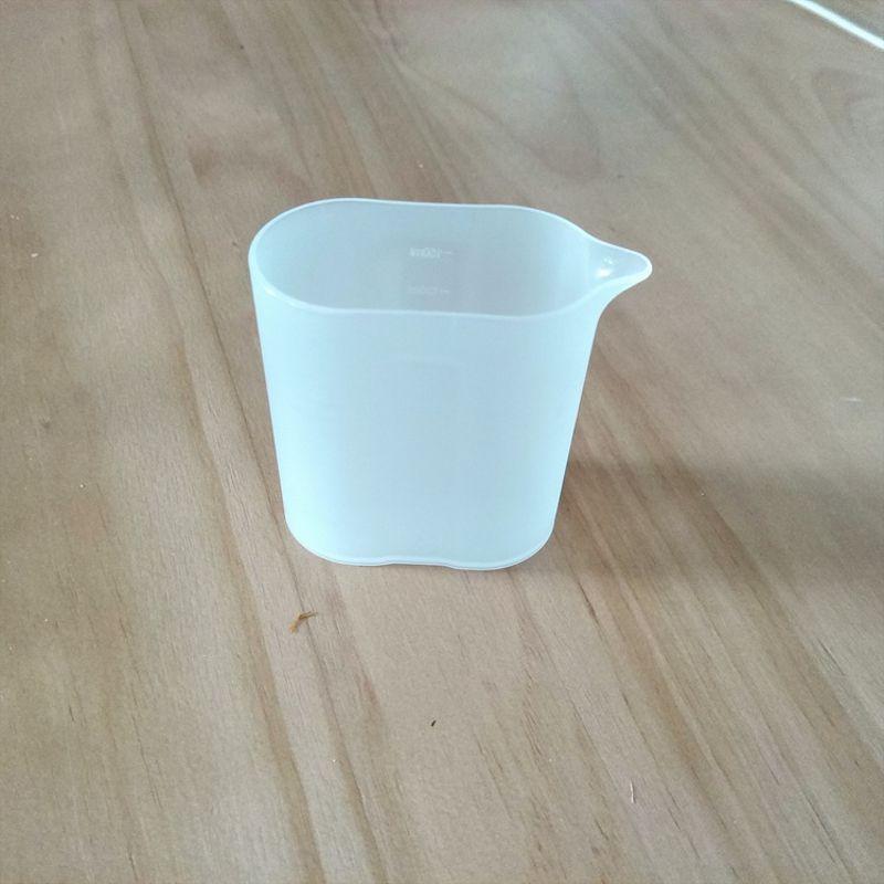 香薰机专用量杯 150mlPP带刻度环保塑料量杯 厂家直销 自有模具