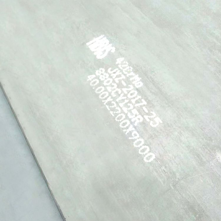 現貨供應精密合金板 橋梁鋼板鍋爐鋼板造船鋼板用耐腐蝕合金板