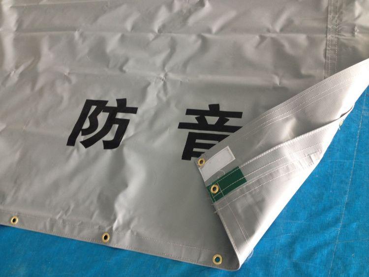 防音布-篷布出口日本防音布