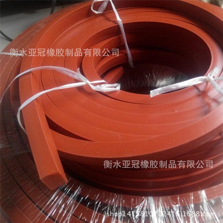 厂家直销遇水膨胀止水条 天然橡胶制品定做品质保障制品型止水条